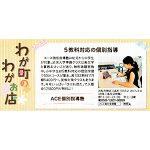 静岡新聞びぶれ掲載